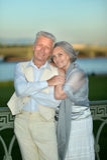 Couples pluss âgé ayant le repos dans le parc Images libres de droits