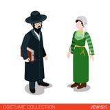 Couples traditionnels juifs de ressortissant de rabbin de rabbin de hasid Images libres de droits