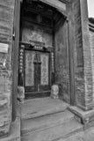 Couplet de montant de porte dans Pékin Photo libre de droits