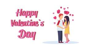 Couplez danser ensemble le jour de valentines heureux célébrant la femme d'homme de concept ayant la jeune carte de voeux d'amant illustration de vecteur