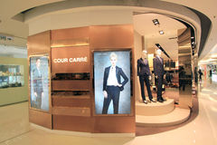 Cour carre shop in hong kong Stock Photo
