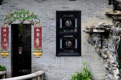 Cour chinoise images stock