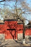 Cour chinoise Images libres de droits