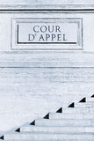 Cour d'appel Royalty Free Stock Images