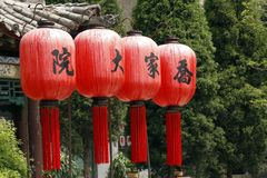 Cour de famille Qiao Photo stock