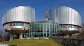 Cour des droits de l'homme Photos stock