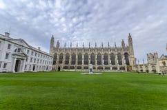 Cour intérieure d'université du ` s de roi image libre de droits