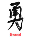 Courage, traditional chinese calligraphy Stock Images