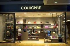 Couronne提包和钱包商店 库存照片