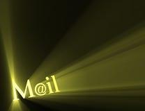 Courrier à l'épanouissement de lumière du soleil d'email illustration stock