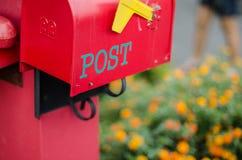 Courrier de courrier de boîte Photographie stock libre de droits