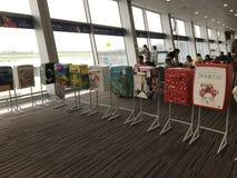 Courrier de la qualité dans l'aéroport de Boryspil images libres de droits