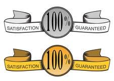 courroie 100% de sceau de satisfaction Photographie stock
