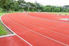 Course de yard Photo stock