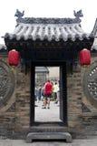 Course en Chine Images libres de droits