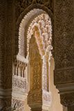 Court of Alhambra Palace Royalty Free Stock Photo