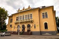 Court of  building in Constanta City, Romania Stock Photo