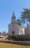 Court Church (1886) in Cetinje, Montenegro Royalty Free Stock Photo