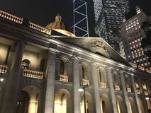 The court of Final Appeal Building. Central, HK Royalty Free Stock Images