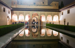 Court of the Myrtles   in night, Alhambra Royalty Free Stock Photo