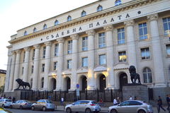 Courthouse,Sofia,Bulgaria Stock Photography