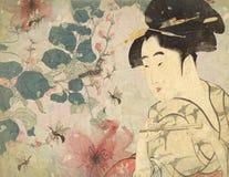 Courtisane japonaise de cru - jardin japonais - Cherry Blossoms - exposé introductif de pivoine illustration de vecteur