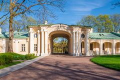 Courtyard and arch of the palace. Lomonosov, Leningrad Oblast, Russia - May 10, 2015: Courtyard and arch with gate of Bolshoy (Menshikovskiy) palace. Located in Stock Photos