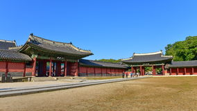 Courtyard of Changdeokgung Palace, one of the Five Grand Palaces in Korea Stock Photography