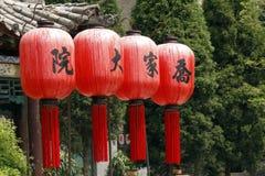 Courtyard of Family Qiao Stock Photo
