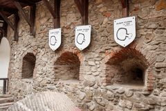 The courtyard of the Fortified Church Prejmer in Prejmer city in Romania stock photo
