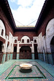 Courtyard with fountain in Madrasah Royalty Free Stock Images