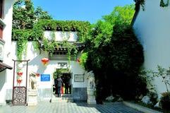 Courtyard Gambari Entrance Royalty Free Stock Image