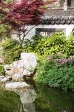 Courtyard garden Royalty Free Stock Photos