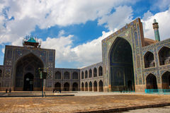 Courtyard of Imam Mosque Stock Image
