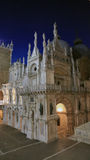 Courtyard inside the Doges palace at night in Venice, Italy. Stock Photography