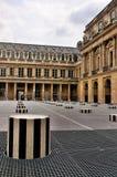 Courtyard of Palais Royale, Paris royalty free stock photos