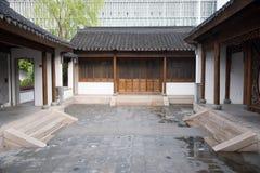 The courtyard Stock Photo