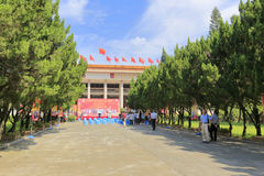 Courtyard of the revolutionary memorial hall of east fujian in fuan city. The mindong revolutionary memorial hall is a thematic memorial that reflects the Royalty Free Stock Photo