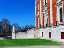 Courtyard of Ryazan Kremlin Royalty Free Stock Photos