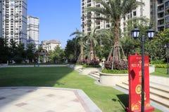 Courtyard of shimao hubinshoufu residential area Stock Image