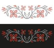 Cousez au point de croix la broderie au style ukrainien, aux fleurs brodées et à l'ABC, frontière florale illustration de vecteur