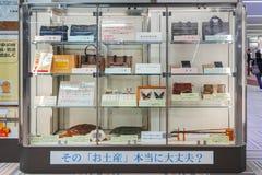 Couterfeit et articles illégaux à l'aéroport de Narita Photos libres de droits