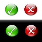 coutil en travers de repère de boutons Illustration Stock