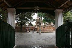 Coutyard Wielki Meczetowy Kotagede Zdjęcie Royalty Free
