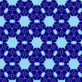 Couverture bleue de fond de vecteur Photo libre de droits