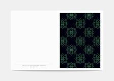 Couverture de magazine avec les modèles géométriques Calibre de page de couverture Images libres de droits