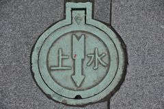Couverture de trou d'homme verte photos libres de droits