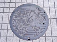 Couverture de trou d'homme de ville de Kochi, Japon Image stock