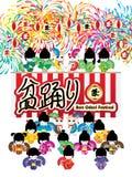 Couverture japonaise de feu d'artifice de danse de fan de Bon Odori de poupée de Maneki Images libres de droits