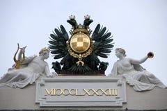 Couvrez la sculpture supérieure au palais de Hofburg, Vienne Image libre de droits